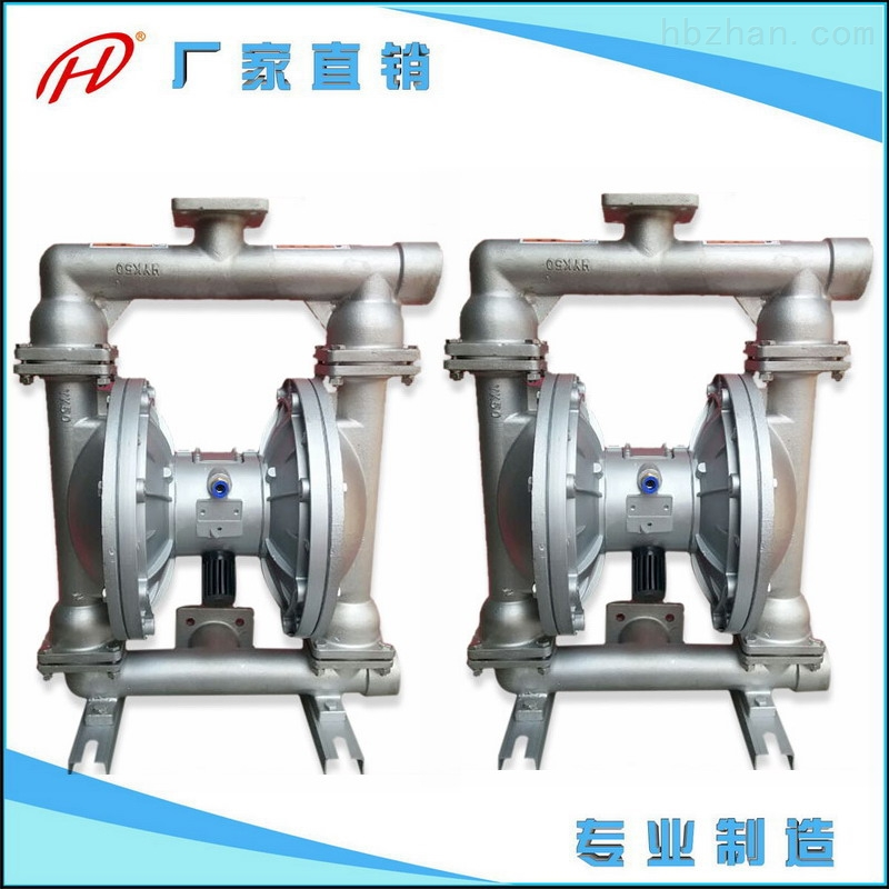 金属www.bst3344.com泵上海不锈钢金属隔膜泵金属气膜泵