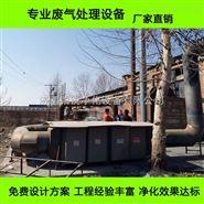 遼寧朝陽酚醛樹脂加熱廢氣處理方案