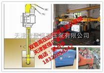 云南地铁高压双三管旋喷止水桩液压履带雷竞技官网app选天津聚强有工人