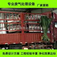 遼寧沈陽定型機廢氣凈化環保設備