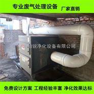 山东工业油烟净化设备厂家