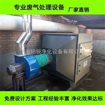 山東工業油煙凈化器效果