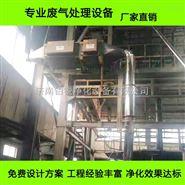 山东工业油烟净化器生产厂家