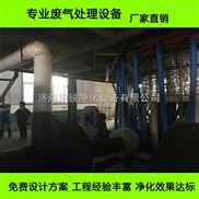 工业油烟净化器设备