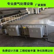 辽宁锦州环保工业油烟净化器