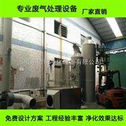 辽宁大连工业用静电油烟净化器