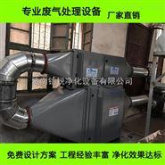 辽宁营口工业油烟净化设施
