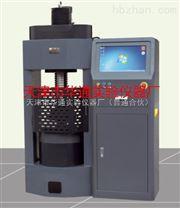微機控製電液伺服壓力試驗機