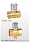 埃美柯296/296A黄铜磁性带锁(测温)球阀Q11F-16T