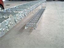 電纜承重型鋼製拖鏈供應商