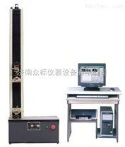濟南眾標儀器LDW-D係列單臂式電子萬能試驗機