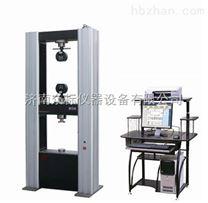 濟南眾標儀器WDW-100G微機控製電子萬能試驗機