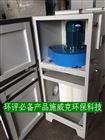 高效单机脉冲除尘器