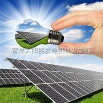 供西藏拉萨太阳能厂家