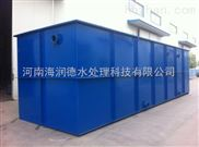 太原--城镇生活污水处理设备