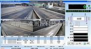安庆汽车衡器大宗货物称量设备
