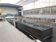 HD-AO-0.5资阳市城镇生活污水处理设备处理效果