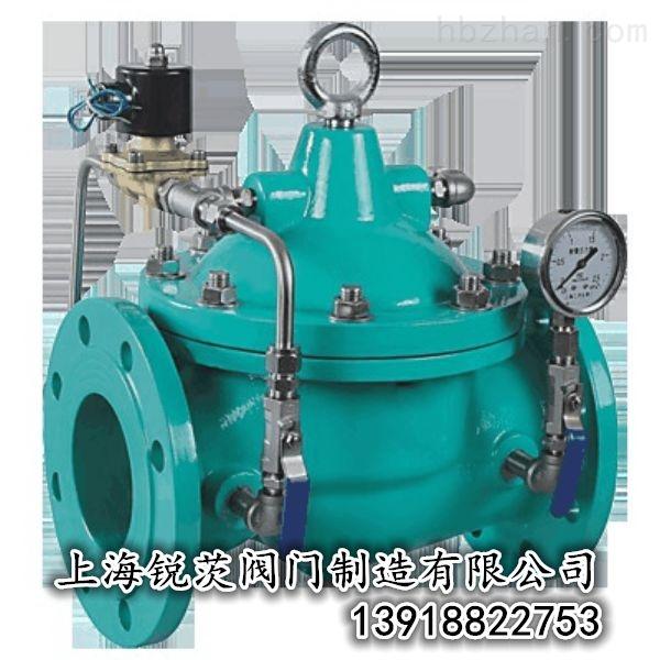 600x水力电动控制阀,上海冠龙阀门有限公司水力控制阀