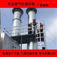 辽宁营口橡胶硫化废气处理方法