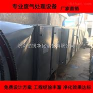 辽宁沈阳食品厂除臭除味设备