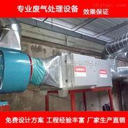 山东造纸厂废气治理净化系统