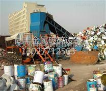 百色买套废金属粉碎机生产线大概多少钱