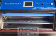 單功能紫外線測試機/小型紫外線實驗機