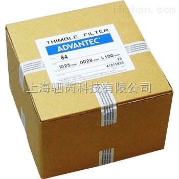 日本ADVANTEC东洋纤维素滤筒NO.84Cellulose Thimbles ID31 OD35