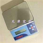 北京防爆天平,1kg/0.05g防爆电子天平报价
