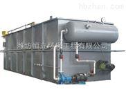 洗车场污水处理设备出厂价格