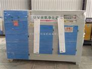 VOC废气处理 光催化空气净化设备