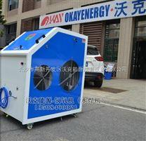 扬州水氢火焰机多少钱【沃克能源】