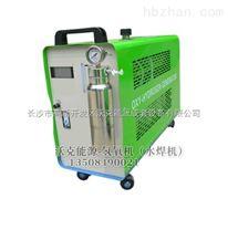 泰安氢氧机品牌【沃克能源】