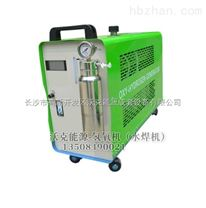 惠州水焰焊机品牌【沃克能源】