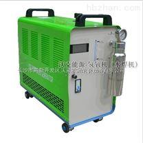 杭州水燃料氢氧机多少钱