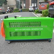 氢氧焊机品牌【沃克能源】