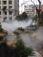 雾森喷雾景观设备
