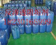 芜湖市反渗透阻垢剂生产厂家