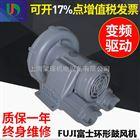 FUJI富士VFC208AF-S高压鼓风机现货价格