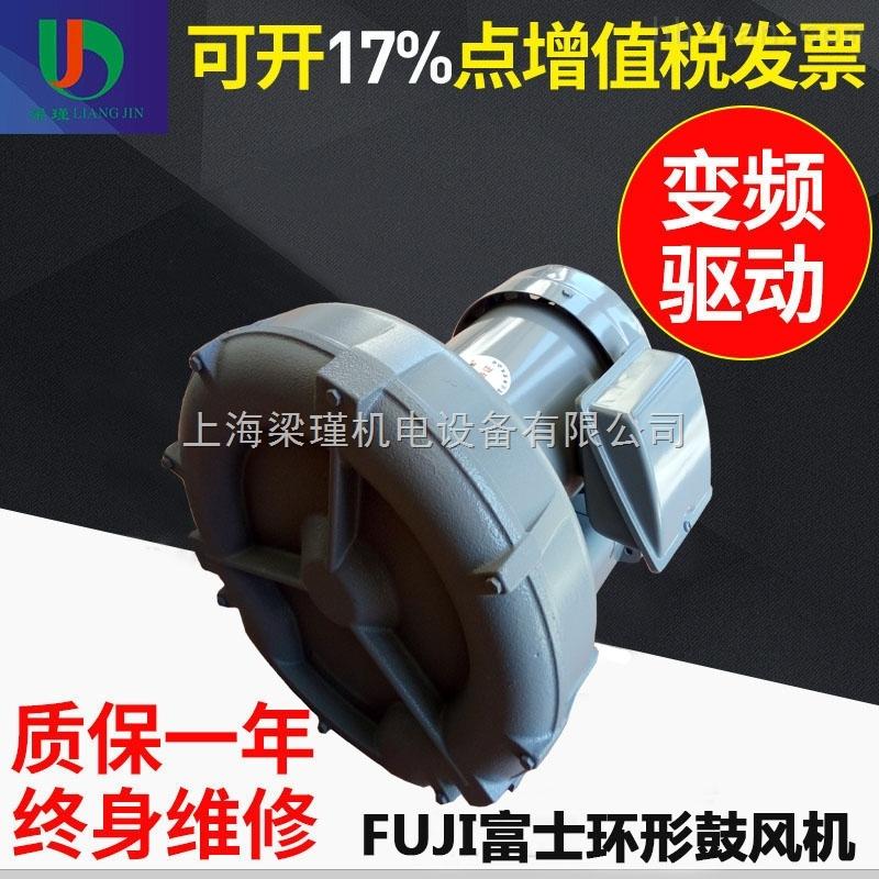 富士鼓风机-vfc408af-s富士风机现货价格