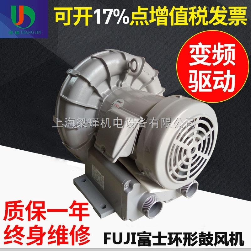 FUJI富士VFC508A环形风机现货报价