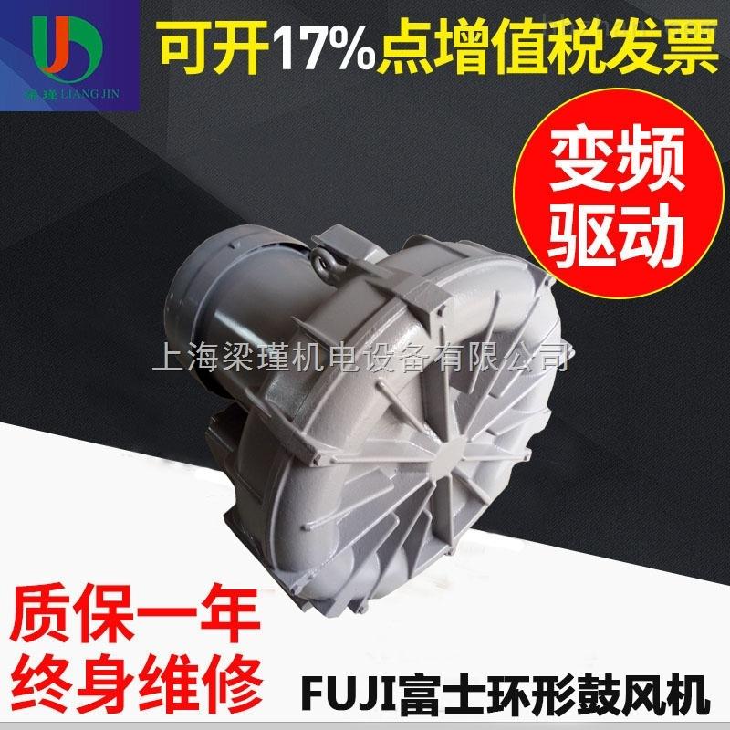 FUJI富士VFZ401A环形高压鼓风机批发报价