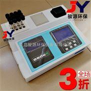 厂家热销款JY-203型COD氨氮总磷 实验室专用 快速测定仪