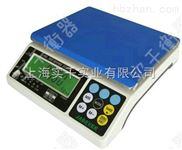 LCD显示计数电子桌秤,零件厂用计数桌秤