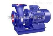 温州品牌ISW型卧式离心泵