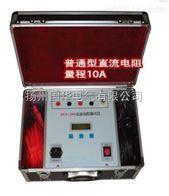 GHZLDZ直流电阻测试仪
