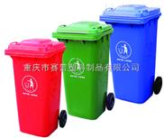 重慶240L塑料垃圾桶 戶外物業可分類環保方形桶廠家供應