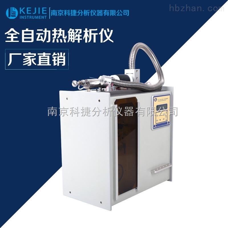KJZ-500型定量检测二次热解析程序进样器