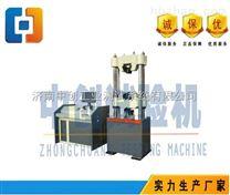 65Mn鋼板屈服強度試驗機操作方法