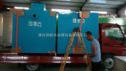 小区生活污水处理装置设备